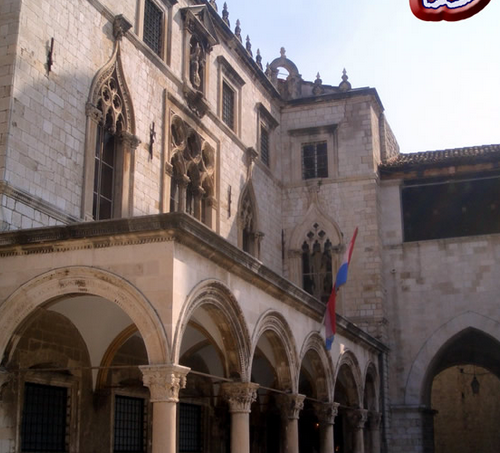 Sponza Palace on Luza square