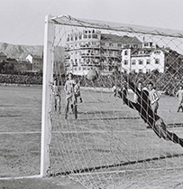 Stari Plac (Old Ground) goal